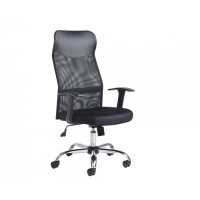 Aurora High Back Mesh Office Chair