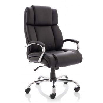 Texas Super Heavy Duty Leather Chair