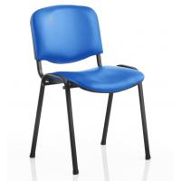 ISO Vinyl Chairs