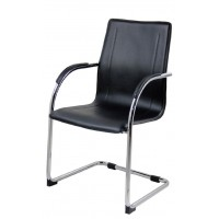 Aston Leather Effect Cantilever Chair