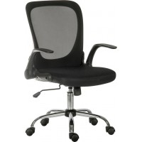 Flip Mesh Executive Office Chair